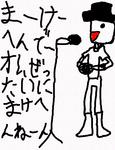 GAZO_20140603163310.jpg