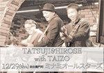 TATSUJI&HIROSE.jpg