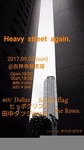 received_1708787839430005.jpeg
