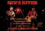 sun's river.jpg