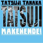 tatsuji1_03.jpg