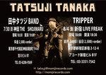 tatsujichirashi1_03.jpg